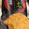 ご当地銘菓:スギ製菓の明太せんべい
