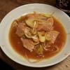 【新宿西口ゲテモノ居酒屋】カエルや豚の睾丸食べたことありますか?