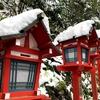 雪見@貴船神社