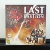 ボザによるタワーディフェンス風協力ゲーム『ラスト バスティオン』の感想