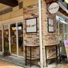 神戸ハーバーランド 「Calbee+(カルビープラス)」が素敵すぎる!お土産にいかがでしょう!?