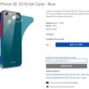 iPhone SE2のカバーが予約受付中というサイトがあるらしいので見てきたらiPhone SE2はやっぱり格好良かった