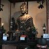 【旅ブログ】奈良県明日香村への日帰り旅行!モデルコースを紹介