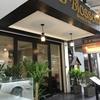 【スパ&マッサージ】トンロー駅近のおすすめ店「B'Blossom」をご紹介!タイ・バンコク