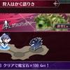 メギド72ブログ その711 悪夢を穿つ狩人の矢(復刻改変版)2話-1(前編)「なに?ヴァイガルドに日本でもあるの?」