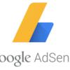 Googleアドセンス自動広告が出ない!?1つの理由。