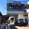 埼玉県のここにしかない魅力#7日高市