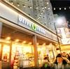 韓国旅⑬ 【コスメ天国】韓国の大型ドラッグストア オリーブヤングは欲しくなるものばかり‼︎【パックの種類豊富】