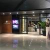 カンボジア プノンペン国際空港 PLAZA PREMIUM LOUNGE レポート