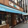 【北欧カフェ】素材の甘さが際立つ北欧フードが楽しめるカフェ、オスロコーヒー in麻布十番