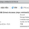 ESXi 6.5 USB Driver Update