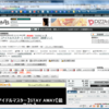 nicovideo Show registrated message を更新