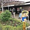 埼玉県さいたま市 ストロベリーハウス細田さんで苺狩り