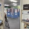 ヒロシマ・ナガサキ原爆写真ポスター展