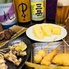 【オススメ5店】関目・千林・緑橋・深江橋(大阪)にあるお酒が人気のお店