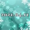 雪組千秋楽、望海さん本物の夢をありがとう!