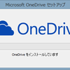 OneDrive for Businessでエラーが出る