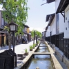 瀬戸川と白壁土蔵の街並みの飛騨古川を歩く(魅力は「君の名は」の聖地だけじゃない)