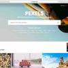 著作権フリーの海外無料写真サイト『Pexels』の使い方とオシャレな写真の検索ワード例10選!