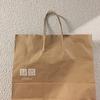 ユニクロ クッサい紙袋にみる強烈な環境対策