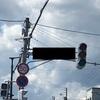北海道で震度7の大地震!!停電で、地震後の街は朝から食料争奪戦!!実際に、コンビニで「真っ先に売れるもの」と「売れ残るもの」とは!!