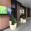 旅の羅針盤:IHG修行で初! Holiday Inn Express Frankfurt City - Hauptbahnhof に泊まってみました。
