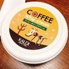 カルディオリジナル!ふんわり食べやすいコーヒーホイップ
