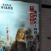 パリでコロナ後の初の映画「Tokyo Shaking」フランス人駐在者の福島事故の見方
