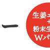 【春のうた_2019/4/5】襟裳岬/森進一