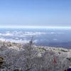 済州島(チェジュ島)アクティビティ #冬の登山に挑戦!「漢拏山登頂」