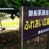 所用で豊田市に行ったついでに猿投駅周辺をあてもなく歩いた(後編)