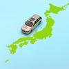 #33 「沖縄と北海道 ~遠くて近い存在~」