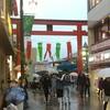 〔日記〕雨の中を神輿が通っていく