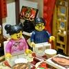 レゴ 80101『旧正月の大晦日のごちそう』レビュー
