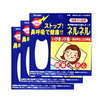 前歯の黄ばみ対策に!風邪予防に!口閉じテープを使ってみて!