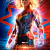 アベンジャーズエンドゲームの重要人物 最強の美女 キャプテン・マーベル  ふらっと映画雑談
