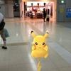 【ポケモンGo】羽田空港で「ピカチュウ」をゲット オススメのプレイ場所