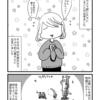 【漫画】うつちゃん、カメラを教える?【実録】