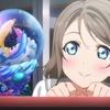 「恋になりたいAQUARIUM」考察 新しい人魚姫の解釈 「ラブライブ!サンシャイン!!」