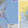 【台風情報】『超大型』の台風10号は『強い』勢力のまま四国地方(足摺岬)に上陸~中国地方を経て日本海へ抜けるコースが有力!気になる気象庁・米軍の進路予想は?お盆明けには台風11号の卵も発生!?