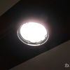#03 ガレージ照明改善作戦! スポットライトの光を広げる! ワイドディフュージョンレンズ
