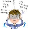 【フツウのコト4】パニック障害との日々