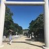 【神社仏閣巡り】伊奘諾神宮
