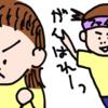土屋鞄のランドセル ~予約編~