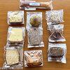 【兵庫/神戸】モンプリュ、元町ケーキ、パティスリーアキト ~通販/焼菓子詰め合わせ~