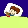 家族全員が「快適に寝ること!」睡眠は毎日の大切なこと。