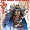 ホビージャパン発売の レトロゲームの雑誌 大人気売れ筋ランキング30