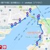 関門海峡を徒歩で渡る 門司港から唐戸市場まで 5時間コース