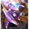 【購入】「ゲノセクト」グッズ(2012年12月26日(水)発売)