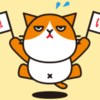 Y!mobileアウトレットセールでNexus 6Pが一括1円など!【9/20~】